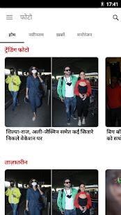 Download NDTV India Hindi News 5.1.1 Apk for android