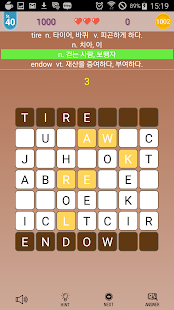 Download New Anagram 1.0 Apk for android