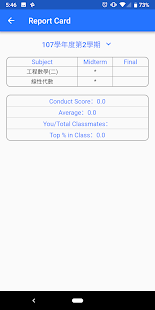 Download NKUST AP 3.7.4 Apk for android