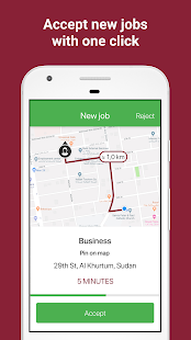 Download RT driver 0.34.17-ANTHELION Apk for android