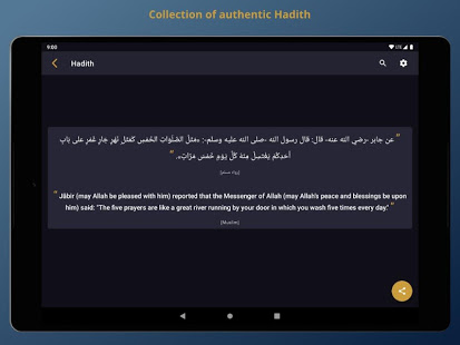 Download Salaat First (Prayer Times) 5.2.2 Apk for android