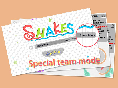 Download Snakes Online 1.1.5 Apk for android