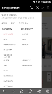 Download springcomma 1.0.10440 Apk for android