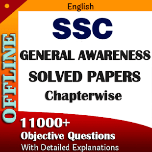 Download SSC Previous Year Solved GK Questions 1.9 Apk for android