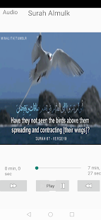 Download Surah Mulk with audio offline 12.0 Apk for android