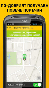 Download TaxiMe for Drivers 6.2.14 Apk for android