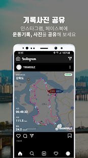 Download TRANGGLE GPS 3.13.15 Apk for android