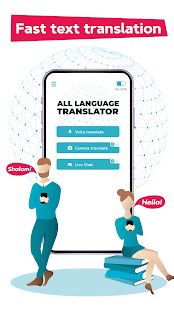 Download Voice Translator Free - All Languages Translation 1.9.5 Apk for android