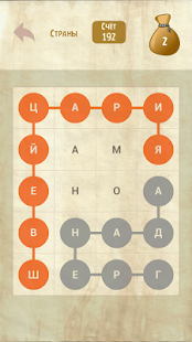 Download Word Puzzle - feelwords 3.7.2 Apk for android