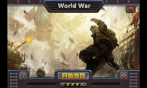 Download World War 0.7 Apk for android