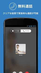 Download WowTalk 10.9.6 Apk for android