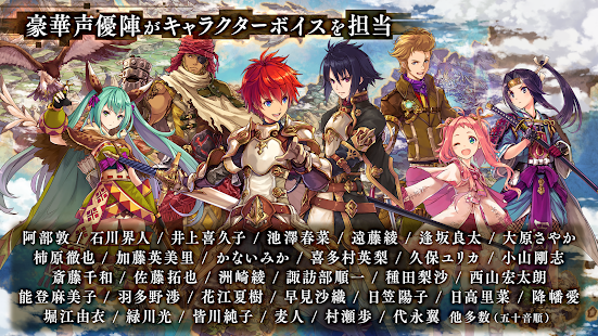 Download 誰ガ為のアルケミスト 10.2.0 Apk for android