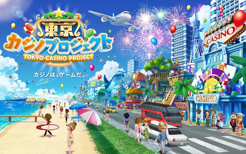 Download カジノプロジェクト 1.1.24 Apk for android