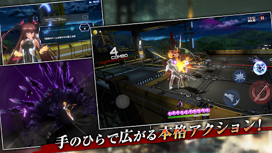 Download アクション対魔忍 1.3.22 Apk for android