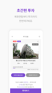 Download 올리고 1.5.0 Apk for android