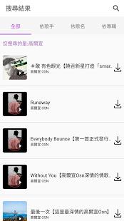 Download 高音質流行鈴-2021鈴聲大全、鈴聲免費下載MP3、電影音樂鈴聲下載 2.3.0 Apk for android