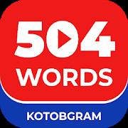 504 Words + Videos   آموزش بصری لغات ضروری انگلیسی 3.8 Apk for android