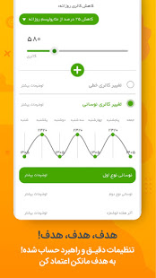 Download مانکن 5.8.7 Apk for android