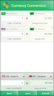 Download Arabic Calendar 2.7.7 Apk for android