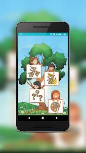 Download Bangla Alphabet 2.2.0 Apk for android