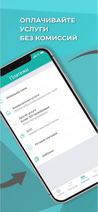 Download Bank RBK 3.8.31 Apk for android