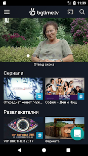 Download bgtime.tv (subscription required) 5.0 and up Apk for android