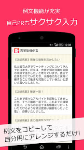 Download レジュメ〜面接に使える履歴書・作成アプリ〜by タウンワーク 5.0.10 Apk for android
