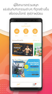 Download CalCal - Lifestyle Calorie Management 4.0.16 Apk for android