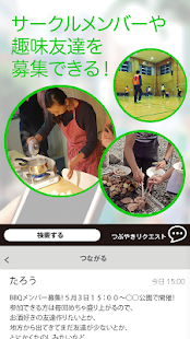 Download 三宮CiPPo 1.0.68 Apk for android