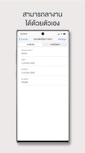 Download CloudTime Mobile 3.4.48 Apk for android