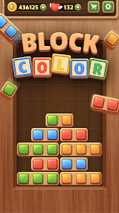 Download Color Wood Block Puzzle - Free Fun Drop Brain Game 1.4.15 Apk for android