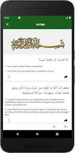 Download Duaas and Surahs 4.4.5 Apk for android