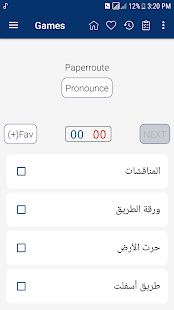 Download English Arabic Dictionary 8.3.2 Apk for android