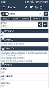 Download English Thai Dictionary 8.2.5 Apk for android