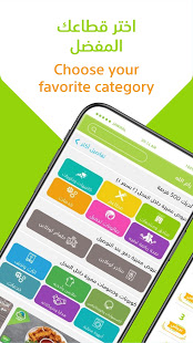Download Enjoy 1.6 Apk for android
