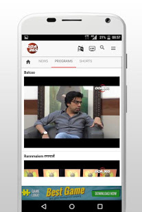 Download Goa 365 918k Apk for android