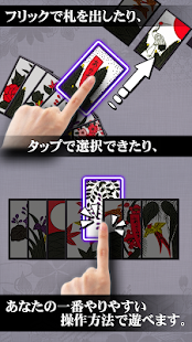 Download Hanafuda free 1.4.2 Apk for android
