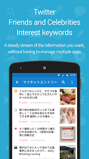 Download Hatena Bookmark: Save, share 5.23 Apk for android