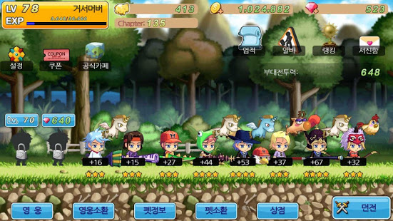 Download Heroes of village 2.1.6 Free Apk for android
