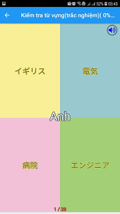 Download Kanji chan 10206 Apk for android