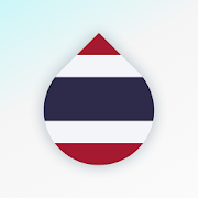 Learn Thai language for free – Drops 35.66 Apk for android