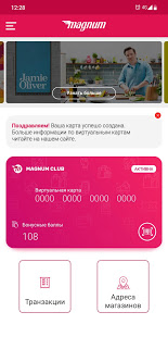 Download Magnum Club 1.2.1 Apk for android