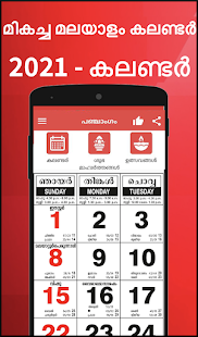 Download Malayalam Calendar 2021 91.204 Apk for android