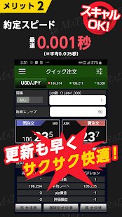Download MATRIX TRADER Android 3.38.1 Apk for android