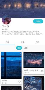 Download PixEz flutter(Pixiv第三方) 0.4.6 City Apk for android