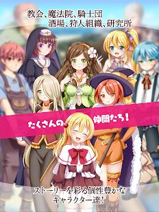 Download Pocket Girl ~Hunting The Devil~ 2.6 Apk for android