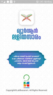 Download Quran Lalithasaram 3.0.6 Apk for android