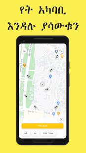 Download RIDE Passenger ET 0.36.04-SUBSUN Apk for android