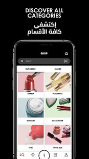 Download Sephora Middle East سيفورا 3.5.6 Apk for android