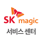 Download SK매직 서비스센터 1.3.8 Apk for android